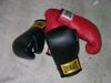 250pxboxing_gloves